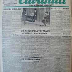 Cuvantul, ziar al miscarii legionare, 11 ianuarie 1941 - Carte Editie princeps