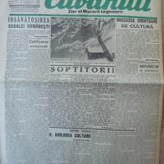 Cuvantul, ziar al miscarii legionare, 10 ianuarie 1941 - Carte Editie princeps