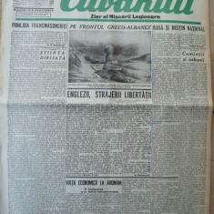 Cuvantul, ziar al miscarii legionare, 16 ianuarie 1941 - Carte Editie princeps