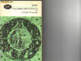 Gide - fructele pamantului * noile fructe, 1968