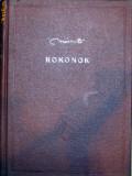 Rokonok - Moricz Zsigmond