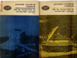 poezia romana clasica - de la dosoftei la octavian goga