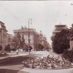 R 7161 ARAD- vedere din Arad CIRCULATA - Carte Postala Crisana dupa 1918