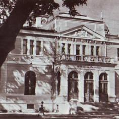 R-7243 BISTRITA-Casa raionala de cultura, CIRCULAT 1965
