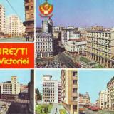 S-6233 BUCURESTI-Calea Victoriei, CIRCULAT 1986 - Carte Postala Muntenia dupa 1918