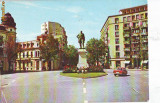 S-4841 BUCURESTI Statuia M. Kogalniceanu, CIRCULAT 1970