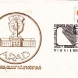 PLIC EXPOZITIE FILATELICA 1981 PE13 - Timbre Romania