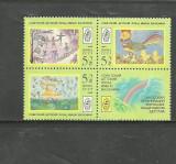 Rusia 1988 - PICTURI REALIZATE DE COPII, serie nestampilata BLOC DE 4, N96, Arta, Nestampilat
