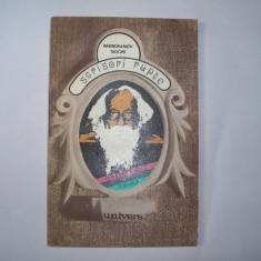 Scrisori rupte :/ Rabindranath Tagore Ed. Univers 1978,rf,rf9/1