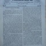 Transilvania , Foaia Asociatiunii transilvane pentru literatura romana si cultura poporului roman , Brasov , nr. 13 , 1870