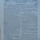 Transilvania , Foaia Asociatiunii transilvane pentru literatura romana si cultura poporului roman , Brasov , nr. 8 , 1870