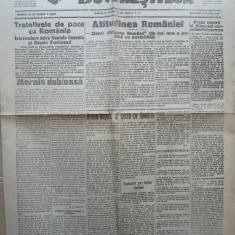 Gazeta Bucurestilor , 2 martie 1918 , ziar tiparit sub ocupatia Capitalei, Alta editura