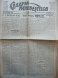 Gazeta Bucurestilor , 17 martie 1918 , ziar tiparit sub ocupatia Capitalei