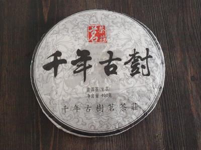 Ceai Sheng pu'er, Qian nian gushu, ceai post-fermentat foto