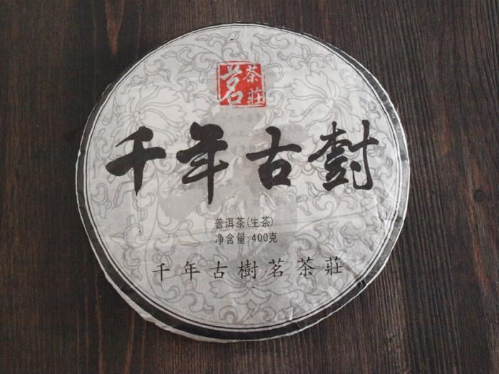 Ceai Sheng pu'er, Qian nian gushu, ceai post-fermentat foto mare