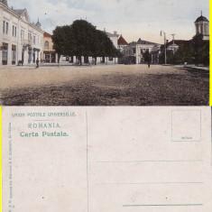 Ramnicu Valcea-Piata Lahovari - Carte Postala Oltenia pana la 1904, Necirculata, Printata