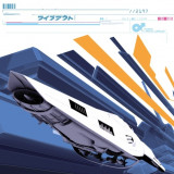 Wipeout Pure  ---  PSP