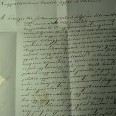6 - CORESPONDENTA OFICIALA BISERICEASCA IN LIMBA LATINA - TRANSILVANIA 1866 - SIGILIU DE CEARA - STAMPILE TOVIS (TEIUS) - KARLSBURG (ALBA IULIA)