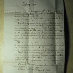 5 - CORESPONDENTA BISERICIASCA OFICIALA IN LIMBA LATINA - TRANSILVANIA 1873 - SIGILIU DE CEARA ROSIE - ODORHEIUL SECUIESC - ALBA IULIA - EX OFFO