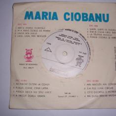 MARIA CIOBANU , VINIL