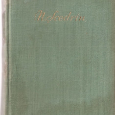 (C1360) OPERE DE N. SCEDRIN, EDITURA CARTEA RUSA, BUCURESTI, 1956, TRADUCERE DE I. NICHIFOR SI O. PANAITESCU, VOLUMUL 1