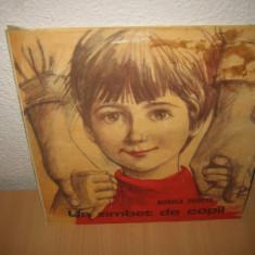Rodica Padina - Un zambet de copil (2 discuri) - Muzica Dance electrecord, VINIL