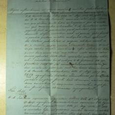 12 - CORESPONDENTA OFICIALA BISERICEASCA EX OFFO - TRANSILVANIA 1857 - KARLSBURG(ALBA IULIA) - SEBES - SIGILIU DE CEARA ROSIE SI STAMPILA