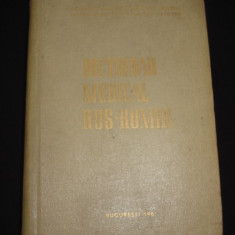 DICTIONAR MEDICAL RUS ROMAN { 1961 }