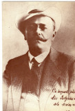 Carte postala ilustrata personalitati, scriitor, teatru - I.L. Caragiale