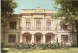 Carte postala ilustrata, personalitati Vasile Pogor - Muzeul de literatura Iasi