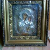 Icoana Maica Domnului cu Pruncul, metal argintat, perioada antebelica