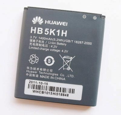 Baterie Telefon Huawei U8650 foto