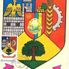 Carte postala- BUZAU-stema judetului - Carte Postala Muntenia dupa 1918, Necirculata, Printata