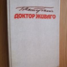 BORIS PASTERNAK -- DOCTOR JIVAGO -- [ roman, 1989, 428 p., text in lb. rusa ]