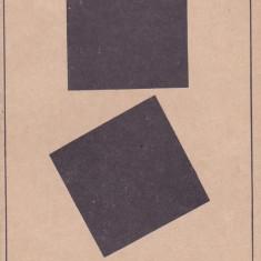 SHERWOOD ANDERSON - SUNT UN NATARAU - Roman, Anul publicarii: 1966