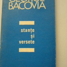 STANTE SI VERSETE - George Bacovia - Carte poezie