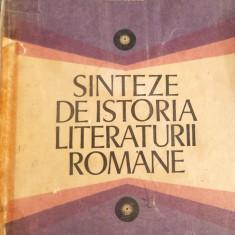 SINTEZE DE ISTORIA LITERATURII ROMANE - Studiu literar