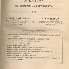 Const. G. Ratescu / N. Pavelescu - Legi speciale penale ( adnotate cu intreaga jurisprudenta ) - 1935 - Carte Drept penal