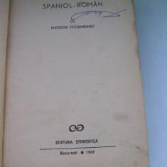 DICTIONAR DE BUZUNAR SPANIOL- ROMAN ELEODOR FOCSENEANU