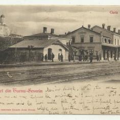 TURNU SEVERIN : GARA - U.P.U., circulata 1900, timbru