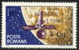 Romania 1965 - COSMOS RANGER 9, timbru cu supratipar, MNH, B1