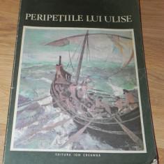 PERIPETIILE LUI ULISE REPOVESTITE DUPA HOMER. CARTE CU ILUSTRATII - Carte de aventura