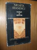 NICHITA STANESCU  --  NODURI SI SEMNE --   [ grafica: Sorin Dumitrescu,  1982,  120 p. ], Alta editura, Nichita Stanescu