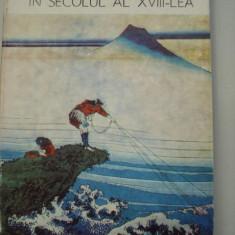 STAMPA JAPONEZA IN SECOLUL AL XVIII-LEA - Nina Stanculescu - Album Arta