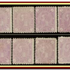 Romania 1894 - Lot 8 timbre nestampilate Cifra in 4 colturi 3 bani filigran PR