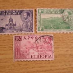 ETIOPIA - TIMBRE VECHI - STAMPILATE - Timbre straine