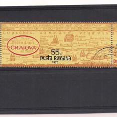(No 2)timbre-Romania 1975 -- 500 de ani de la prima atestare document a Craiovei, Stampilat