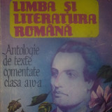 LImba si literatura romana - antologie de texte comentate clasa a IV-a - Silvestru Boatca - Manual scolar, Clasa 4