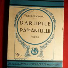 Nichifor Crainic - Darurile Pamantului -Poezii - Ed. III 1929