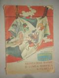 """Almanah Enciclopedic """"Contemporanul"""" - Realitatea Ilustrata  BD 1987-1988"""